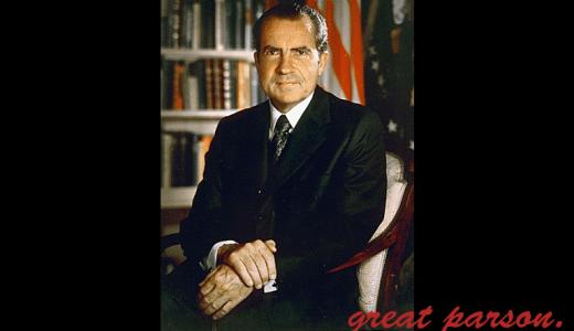 リチャード・ニクソン『才能や能力などではなく、その精神によって、それぞれの人生には大きな差ができる。』