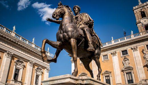 ローマ帝国黄金期『五賢帝時代』のアウレリウスと、衰退期『軍人皇帝時代』のウァレリアヌス