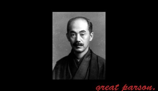 柳田國男『学問は興味から、もしくは好奇心から入ったものがもっとも根強い。』