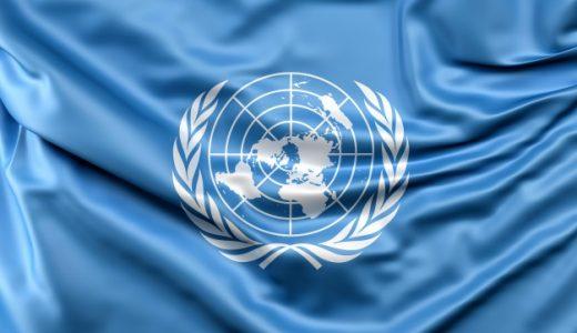 国際連盟の失敗を踏まえ、世界の舵取りを担う『国際連合』が誕生!しかしその裏で『鉄のカーテン』問題が浮上する