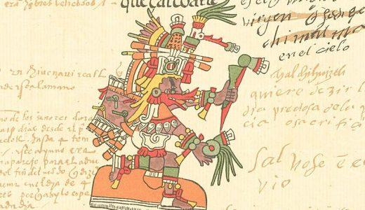 アメリカ大陸発見!そしてピサロがインカ帝国を、コルテスがアステカ王国を征服!