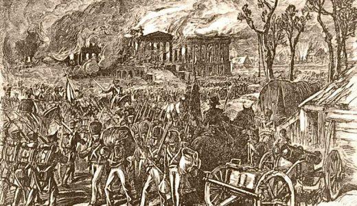 『ホワイトハウス』が誕生した理由は、アメリカが領土拡大という野心を持っていたからだった!