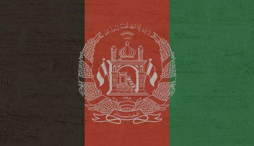 アフガニスタンはなぜ常に戦場なの?背後にある『米ソ対立』と『イスラム過激派』の存在