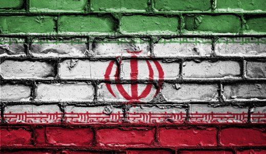 『第三世界』をなめるな!『イラン革命』でイスラム原理主義を唱え『イラン・イスラム共和国』が誕生!