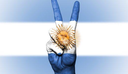 植民地人は差別された!アメリカ・フランスの革命の波に影響され中南米(ラテンアメリカ)が次々と独立!