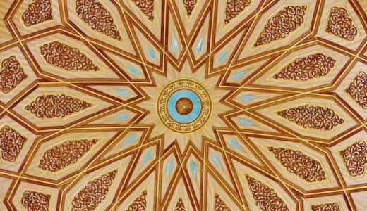 十字軍とイスラム国家が衝突しなければアリストテレスは忘れられ、『ルネサンス時代』も生まれなかった