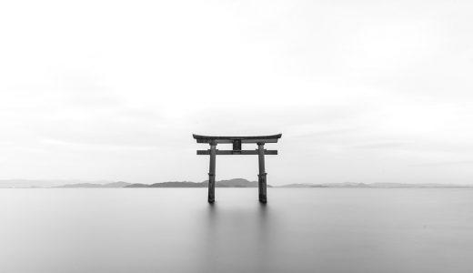 アメリカは日本を戦後に占領したのになぜ現在は『同盟国』となっているの?アメリカの戦略とは