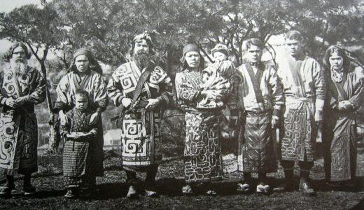 蝦夷地、琉球王国が日本に組み込まれる以前の話。世界の小規模で独特な文明の運命とは