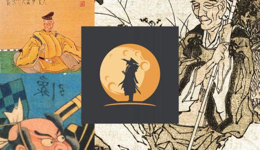 松尾芭蕉が『忍者』で、近松門左衛門が『北野武』に影響を与え、市川團十郎が舞台の上で刺殺される?