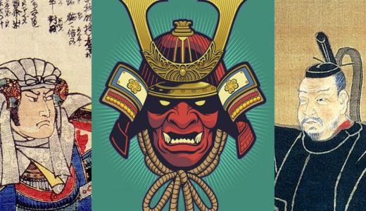 奥州の覇者『独眼竜』伊達政宗にあった武士道精神と、越後の龍『軍神』上杉謙信に足りなかったもの