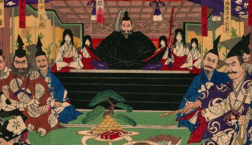 戦国時代は『下剋上』の時代?ならば『草履取』から天下統一を成し遂げたこの豊臣秀吉こそがその代名詞だ!