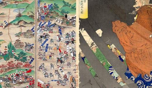 日本史上最大の会戦『関ヶ原の戦い』のカギは天才中の天才『小早川隆景』の息子が握っていた!