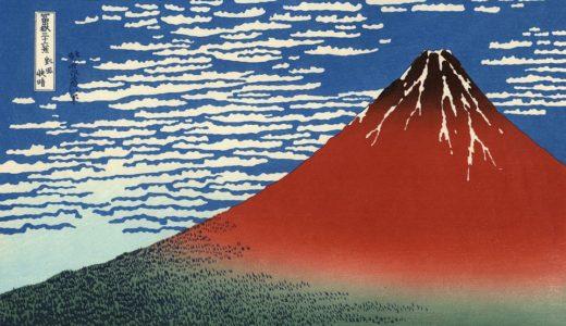 『大王(おおきみ)』から『天皇』へ!『倭国』から『日本』へ変わった天武天皇の時代!
