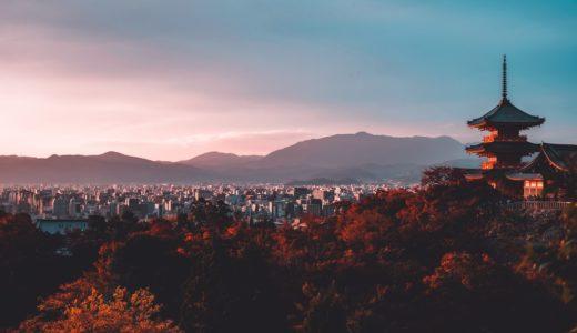 さらば京都!貴族の代わりに武士(武家)が国を作る『鎌倉幕府』が日本史を大きく動かした!
