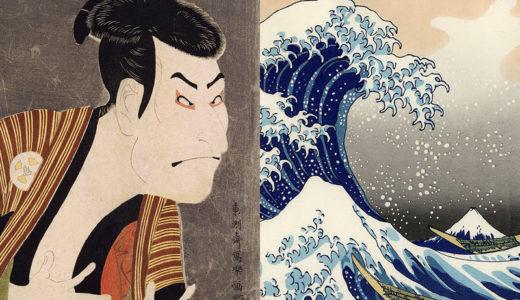 『この1000年で最も重要な功績を遺した世界の人物100人』に選ばれた日本人、葛飾北斎登場!