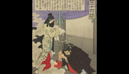 宇佐八幡宮で『神託』を受け喜ぶ『仏教』の最高位にいた道鏡!日本の神仏習合はこの時から根強かった