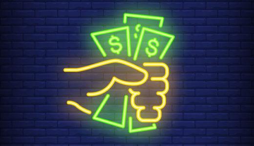 『お金・経済』編!1,000本以上の映画を観て決めたおすすめ映画ランキング!