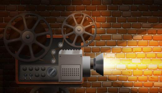 『共感・残念・失望』編!1,300本以上の映画を観て決めたおすすめ映画ランキング!