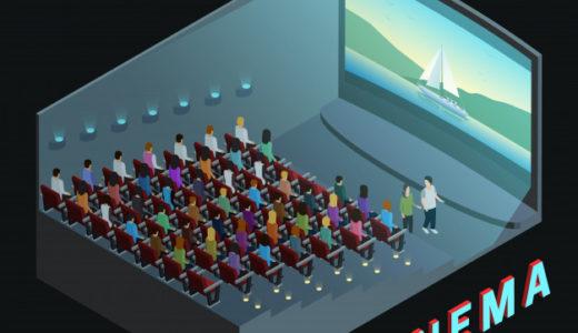 『エンドロールが流れてもすぐ席を離れられなかった映画』編!1,300本以上の映画を観て決めたおすすめ映画ランキング!