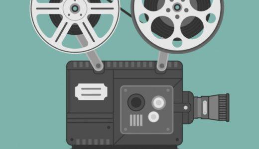 『共感・残念・失望』編!1,000本以上の映画を観て決めたおすすめ映画ランキング!