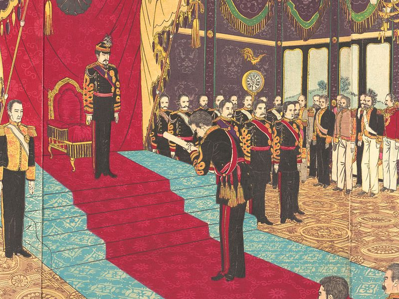 日本 憲法 大 帝国