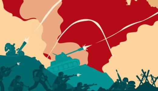 『戦争・戦闘』編!1,000本以上の映画を観て決めたおすすめ映画ランキング!