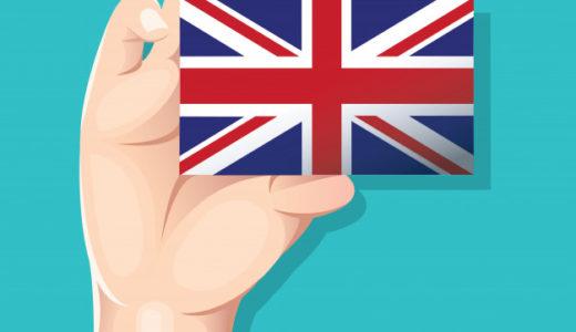 イギリスの歴史を映画で観てみよう!
