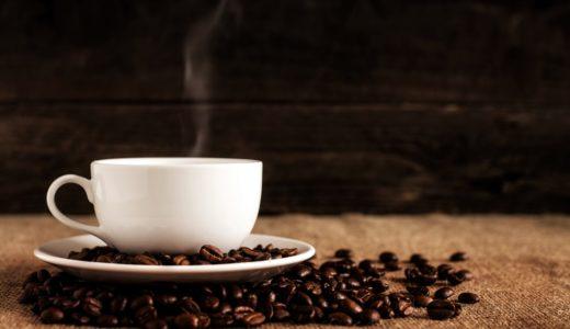 カフェインで薄毛になる?(その2