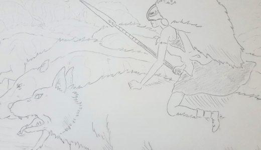 保護中: 『もののけ姫』を目一杯楽しもう!(クイズ&イラスト)