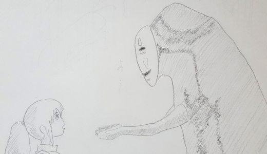 保護中: 『千と千尋の神隠し』を目一杯楽しもう!(クイズ&イラスト)