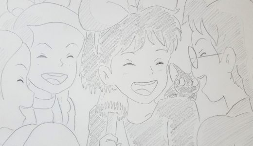 保護中: 『魔女の宅急便』を目一杯楽しもう!(クイズ&イラスト)