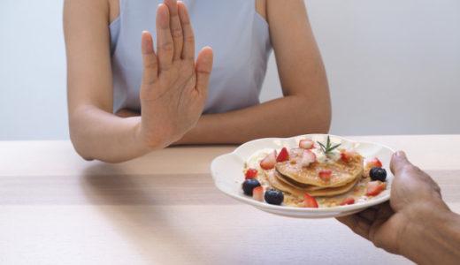 ダイエットクイズに挑戦!