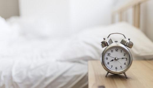 睡眠クイズに挑戦!