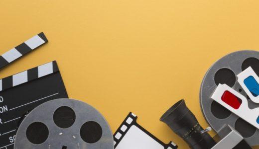 映画に関するクイズ