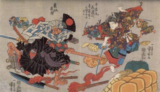 日本史『鎌倉~安土桃山』のクイズに挑戦!