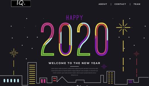 2020年鑑賞映画(IQ.)後半