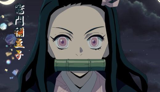 『鬼滅の刃』のイラストをアニメで公開されているキャラクターだけ描いた!