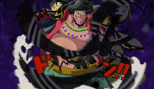 黒ひげ海賊団のイラスト一覧(ONE PIECE)