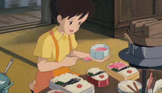 『ジブリ飯』を全部作ってみた!一番美味しいのはどれ?ジブリ飯ランキング!