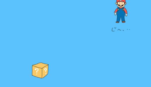 """""""約""""4コマWEB漫画『クッパ誕生の秘話』"""