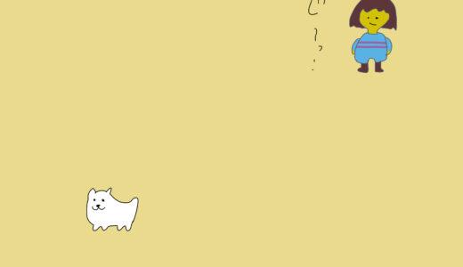 """""""約""""4コマWEB漫画『犬と花』"""