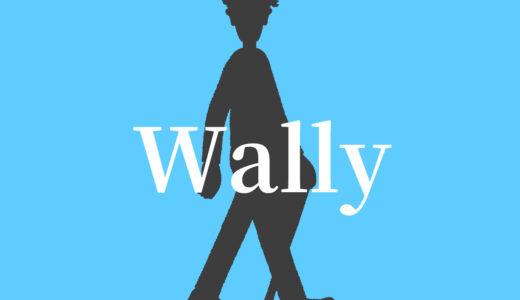 ウォーリー(っぽいの)を探せ!