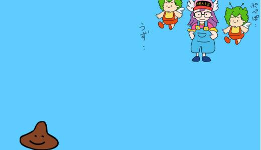 """""""約""""4コマWEB漫画『うずうずするやつ』"""