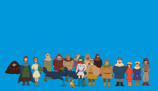 『風の谷のナウシカ』のキャラクターや年齢一覧(&全キャライラスト)